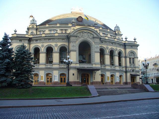 national opera house 1